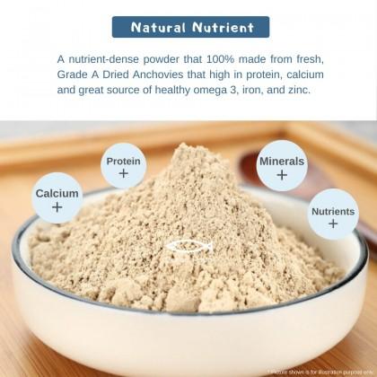 Ocean Papa 100% Serbuk Makanan Bayi (Ikan Bilis/Cendawan Shiitake) - Baby Food Powder (Anchovy/Mushroom) Bubur Porridge